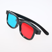 Buy Universal 3D Plastic Glasses Red Blue Black Frame for Dimensional Anaglyph TV Movie DVD Game directly from merchant!