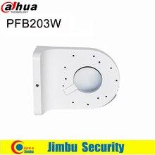 Dahua Beugel Cctv Camera Water Proof Muurbeugel PFB203W Dome Camera
