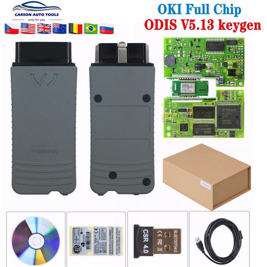 Vas6154 Odis 5.03/V5.1.3 Free Keygen Vas5054a V5.1.3 Oki Full Chip Vas 6154 WIFI &Bluetooth VAS5054 Support UDS Diagnostic