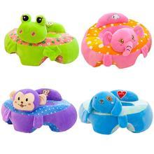 2020 neue Neugeborenes Baby Fütterung Stuhl Baby Sitze Sofa Spielzeug Tragbare Cartoon Tier Sitz Unterstützung Sitz Kinder Plüsch Spielzeug Baby sofa Abdeckung