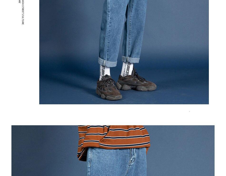 Privathinker Men Streetwear Blue Jeans 2020 Women Black Jeans Korean Fashions Harem Pants Male Denim Pants OverSize