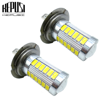 2x H7 LED Lamp Car Fog Lights White Day Running Light Auto Led H7 for Honda CR-V 2015 CR-Z 2013-2014 Fit 2015 Odyssey 2005-2007 car styling for honda cr z 2013 2014 2015 9 pieces leds chips led fog light lamp h11 h8 12v 55w halogen fog lights