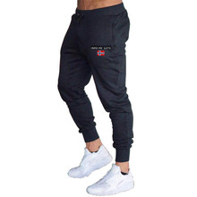 2020 new Jogging pants men Fitness joggers running pants men
