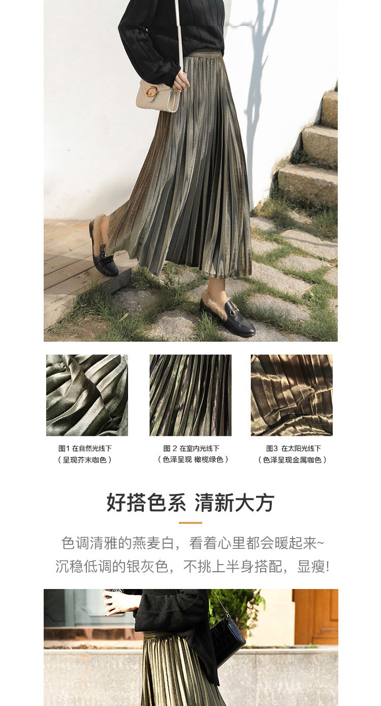 H8b03d35aca7847c9a40959aa218de926z - Gold Velvet Long Skirt Women Fall Winter Korean Pleated High Waist Casual Loose Office Lady Clothes Bottoms Plus Size