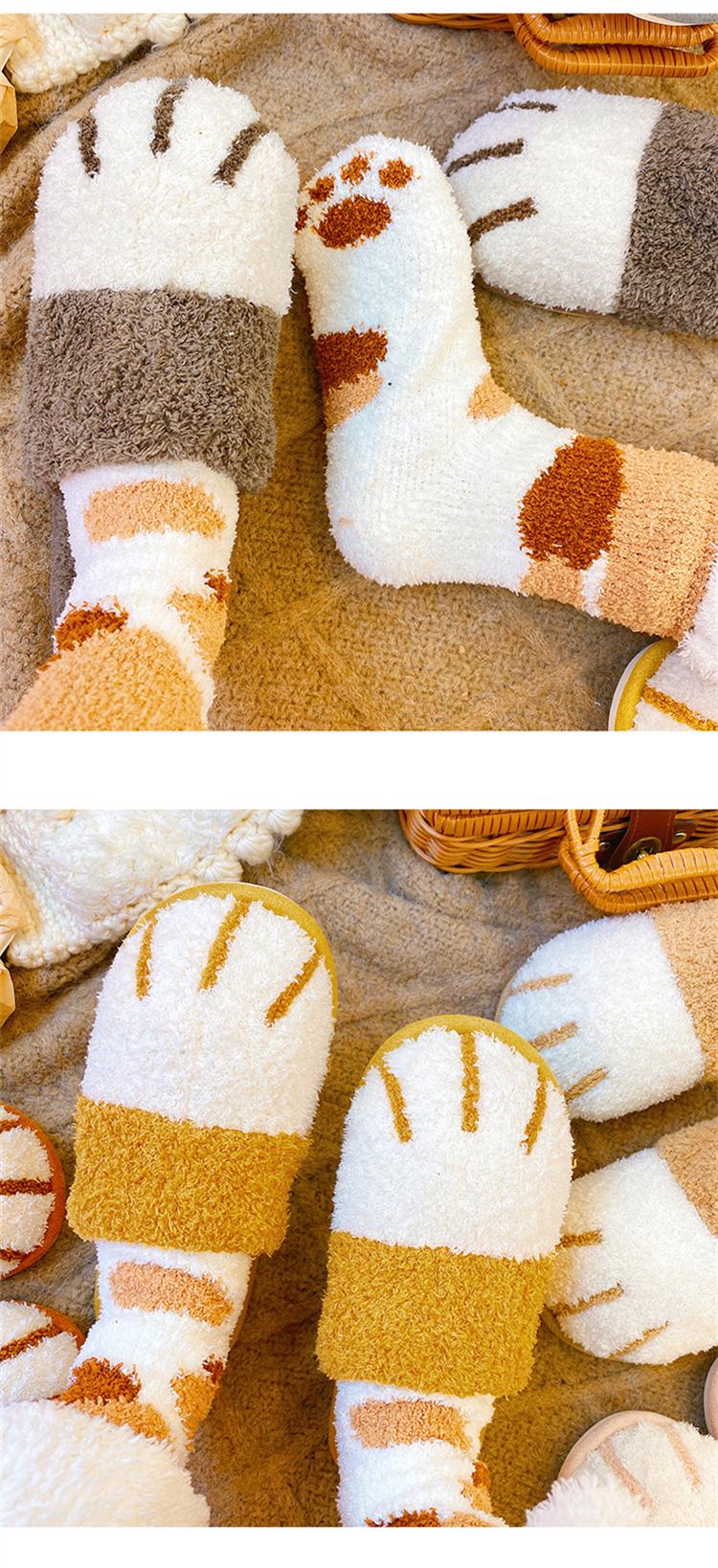 Unisex Cat Paw Slippers