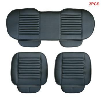 Car Seat Cover Covers Car Seat Protector Pad for Opel Antara Frontera GRANDLAND X Meriva MOKKA X Omega Vectra C Vivaro A B
