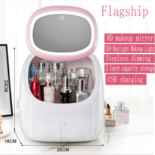USB Cosmetic Storage Box with LED Light Makeup Mirror Cosmetics