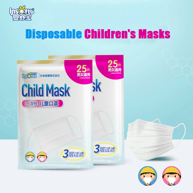 5-100Pcs kids mask disposable Three-Layers Kids Baby mouth mask soft Mask Mouth Face Cover for Child  Thicken White japanese 5