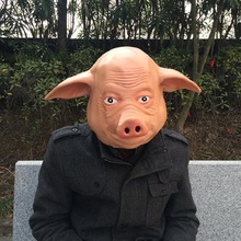 Skin Color Latex Funny Halloween Cosplay Party Masquerade Realistic Masks Full Face Animal Pig Head Mask Lifelike Decor
