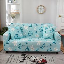 Цветочный чехол для дивана l образный защищенный от скольжения