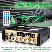 600W Auto Audio Amplifier Subwoofer Digital bluetooth Amplifier Home