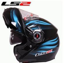 LS2 FF370 Modular Motorcycle helmet full face racing motorbike helmet with inner sun visor Women man flip up moto helmets ECE best sales safe full face helmet motorcycle helmet flip up helmet with inner sun visor everybody affordable size m l xl