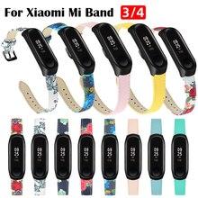 Для mi Band 4 3 ремешок кожаный ремешок для xiaomi mi 4/3 аксессуары браслет mi band 4 Ограниченная серия браслет ремень шаблон