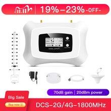 家庭的なとファッショナブルな信号リピータ 2 グラム 4 グラム携帯電話アンプ液晶dcs 1800 モバイル信号ブースター八木アンテナキット