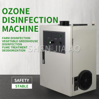 OG 35A Ozone Sterilizer Machine Mushroom Cultivation Vegetable Greenhouses Poultry Breeding Disinfection Ozone Generator 1PC