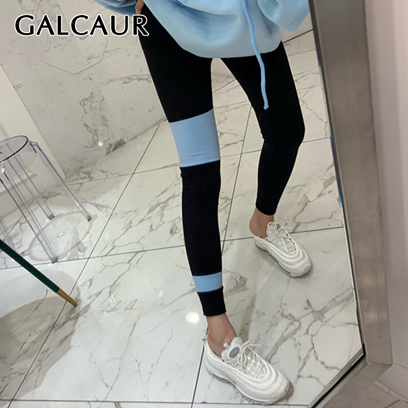 GALCAUR Hit Color Patchwork Irregular Pants Female High Waist Slim Autumn Pencil Pants For Women Fashion 2019 Clothing Tide