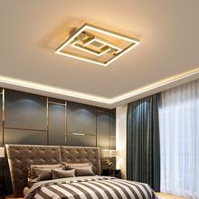 Kutego żelaza sufitowe oprawy sufitowe led oświetlenie do sypialni lampy korytarzowe lampy sufitowe LED lampy sufitowe tanie tanio NoEnName_Null CN (pochodzenie) 20 Metrów 15-30square KİTCHEN Jadalnia Łóżko pokój Foyer Badania Łazienka 90-260 v