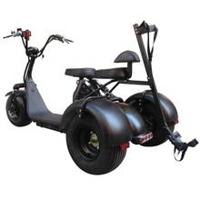 Город Escooter 3 колеса гольф-кары EEC COC одобренный Электрический грузовой трицикл Citycoco гольф тележка сумки трайк мотоцикл электрический скутер