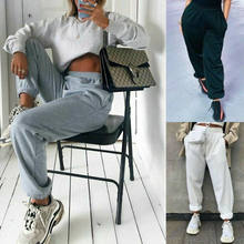 2021 moda damska spodnie dresowe Jogger taniec Hip Hop Sport bieganie Harem spodnie wysokiej talii luźne w stylu Casual spodnie Streetwear