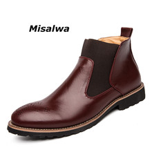 Misalwa Spring And Autumn Boots Men Ankle Chelsea Trending Comfortable Leather Brouge Dress Shoes Motorcycle 38-46