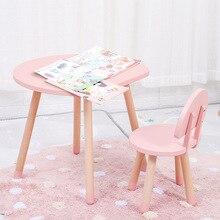 Детские столы и стулья, игра, сочинение из массива дерева, детский стол и стул, учебный стол, современная простота для детских столов