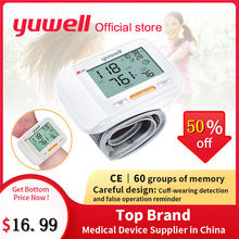 Yuwell 8600A Wrist Blood Pressure Monitor Medical Health Equipment LCD Digital Automatic Blood Pressure Measurement Health Care
