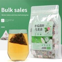 Qiaoyuntang winter melon lotus leaf oolong tea 250g / bag triangle bag lotus leaf tea rose tea cassia oolong has the effect of r clarins 751 tea rose