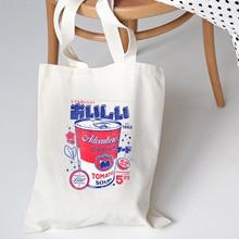 Shopper Bag Tote Vintage Canvas-Bag Shoulder-Bags Print Harajuku Reusable Eco Japanese