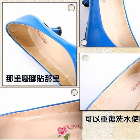 6pcs/sheet Gel High Heels Grip Shoe Insoles Pad Foot Care Protector Cushion Heel Insert Silicon Gel Insoles