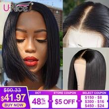 """Uniceヘア13*4/6レースフロント人間の髪かつら8 14 """"ストレートショートブラントボブのため黒人女性深部ショートブラジルかつら"""