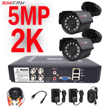 5.0MP cctv Security Camera System 4ch AHD camera dvr Video Recorder infrared night vision I-CUT 2k Surveillance Kit phone remote