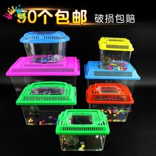 Turtle Tank Goldfish Bowl Pet Box Plastic wu gui he Hand Turtle Bottle dou yu bei Transparent Hamster Box Large, Medium and Smal(China)