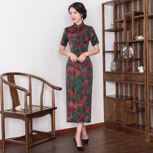 Image 2 - 2019 Rushed Hongyun Embroiders High grade Retro Xiangyun Qipao Silk Middle Sleeve Length Improved Slim Skirt Heavyweight Woman