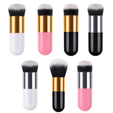 1pcs Small Makeup Brush Foundation Portable BB Cream Makeup Brush Ultra-Fine Round Flat Hair Thick Tube Make Up Brushes Tool