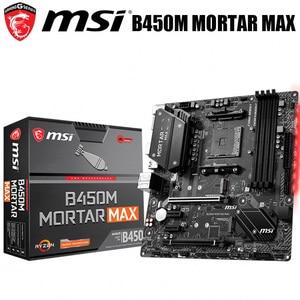 NEW Socket AM4 AMD B450 MSI B450M MORTAR MAX Motherboard DDR4 64GB AM4 PCI-E 3.0 Original Desktop MSI B450 Mainboard AM4 B450