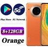 8G 128G Orange