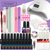 Full Nail Set With Complete Gel Kit 80w LED Lamp Art Manicure Tools Semi Permanent Nail Gel Polish Set Manicure Set 1