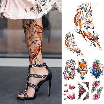Fałszywy tatuaż fox wilk kwiaty tymczasowe tatuaże nogi uda łydki ramię rękaw tatuaż na ciele duże wodoodporne piękno sexy dla dziewczyn kobiet tanie i dobre opinie Tattrendy Jedna jednostka CN (pochodzenie) 21cm*15cm Zmywalny tatuaż Arm flower tattoo sticker Waterproof Once eco-friendly nontoxic