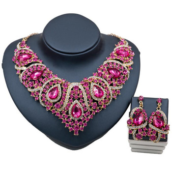 Luxury Tear Drop Shape Jewelry Set 4