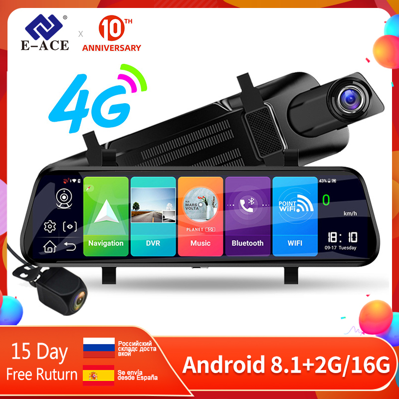 E-ACE D13 Car Dvr 10