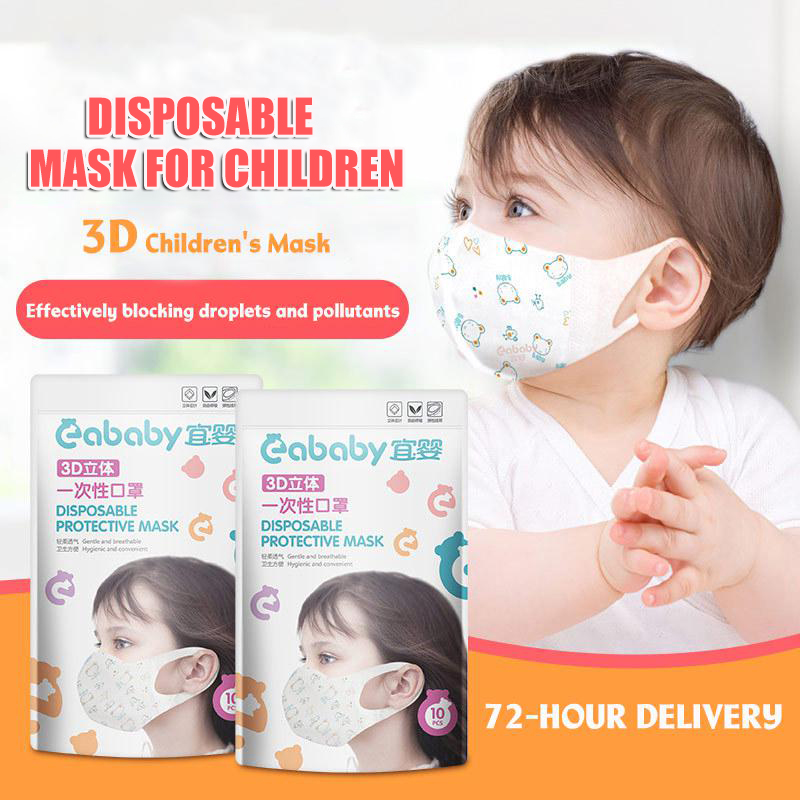 50pcs Kids Face Mask Disposable Mouth Masks  Filter Breathable 3 Layers Nonwoven Dustproof Children Mouth Face Mask