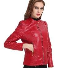 6XL Large Size Short Leather Coat Fashion Shorts Pu Motorcycle Middle-aged Jacket Autumn And Winter