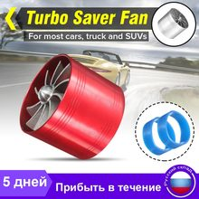Universele 64.5Mm X 50Mm Auto Luchtfilter Intake Fan Brandstof Gas Saver Supercharger Voor Turbine Turbo Turbo