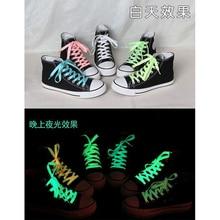 50 пар светится в темноте светильник детские игрушки светящиеся шнурки Забавный спортивный подарок бегущий флуоресцентный подарок игрушки для детей