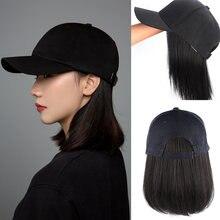 Оникс 8 дюймов короткая бейсбольная кепка волосы парик Синтетический