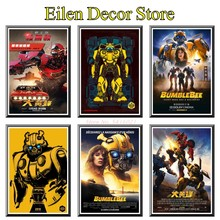 Bumblebee Movie Poster Bar Poster Vintage Style Movie Poster Classic Film Wall Picture Kraft Paper Print Decor 42X30cm худи print bar egipet style