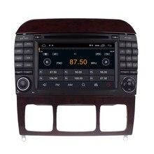 سيارة مشغل وسائط متعددة 2 الدين أندرويد 10 4 + 64G AutoRadio لمرسيدس بنز S-Class W220 W215 S280 S320 S350 S500 لتحديد المواقع والملاحة