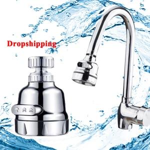 Kitchen Faucet Shower Tap 360