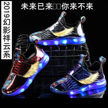 High Quality New Christmas boy sneakers Children's Wing Shoes LED Lamp Shoes USB Charge Cross-border Specialized Boy Girl Shoes(China)