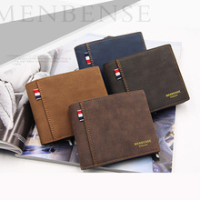 Mens Wallet New Type Sanded Short Large Capacity Multifunctional Fashion Retro Business Factory Direct Sales